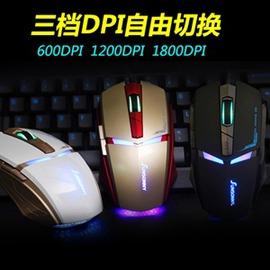森松尼T~M30電競 有線滑鼠USB電腦筆記本LOL發光遊戲大滑鼠CFigo~型男部落~