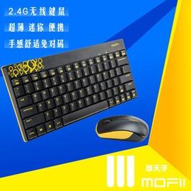 無線鍵盤MOFii 摩天手GO180迷你無線鼠標鍵盤套裝無線鍵鼠超薄遊戲鍵盤