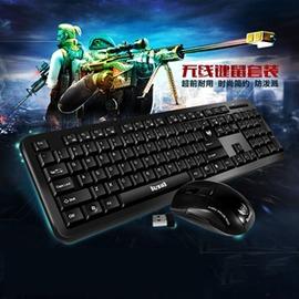 無線鍵盤Skymars 天空戰士無線鍵盤鼠標套裝超薄筆記本電視鍵鼠套