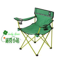 大林小草~【73170040】日本LOGOS ROSY有扶手休閒椅(綠)-【國旅卡】