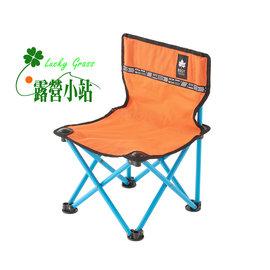 大林小草~【73170043】日本LOGOS ROSY野營椅(橘) -【國旅卡】