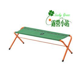 大林小草~【73176008】日本LOGOS ROSY雙人對對長凳椅(綠)-【國旅卡】