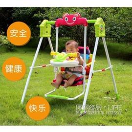 折疊嬰兒秋千寶寶搖籃吊椅室內小孩秋千~型男部落~