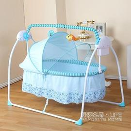 嬰兒床搖床歐式簡易可折疊電動搖床BB搖籃~型男部落~