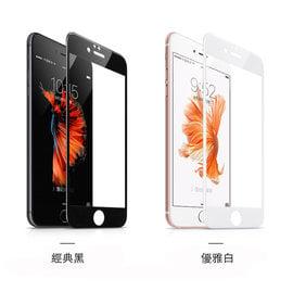 康寧 3D曲面全屏滿版 真玻璃貼膜 保護貼 防磨防刮 9h 鋼化 玻璃膜 蘋果 iPhon