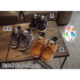 ^~布拉魚^~2016秋 小熊兒童靴子短靴寶寶雪地靴女童小黃靴男童馬丁靴 13.8~19.