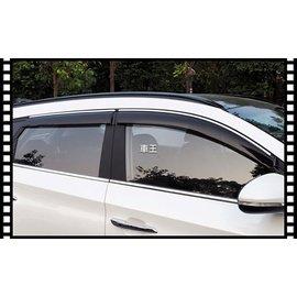~車王小舖~ 2016 Hyundai Tucson 加厚 晴雨窗 電鍍晴雨窗 注塑鍍鉻