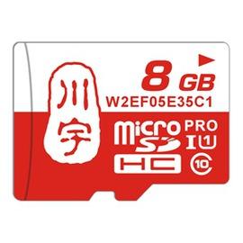 8GTF卡手機內存卡存儲卡C10速度CLASS10MICROSD卡~型男部落~