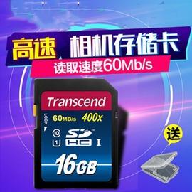 SD卡16GSDHCCLASS10400X高速內存卡閃存單反相機存儲卡~型男部落~
