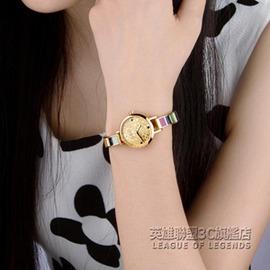 手錶女錶防水彩虹陶瓷女錶 潮流學生錶石英錶女士手鏈錶~型男部落~