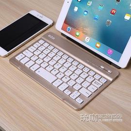 手機藍牙鍵盤ipad平板電腦無線小鍵盤安卓iphone igo~型男部落~