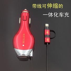 充電打火機一體化萬能2A車充蘋果6車載充 iphone三星 雙USB點煙器充電~型男部落~