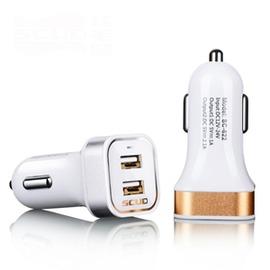 充電打火機車載充 頭2A雙USB點煙器車用蘋果三星手機 型汽車充~型男部落~
