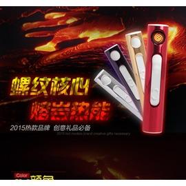 充電打火機圓柱電子點煙器USB充電打火機 金屬防風無聲 男女打火機~型男部落~
