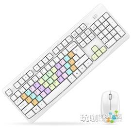 華碩聯想筆記本電腦無線鍵盤鼠標usb安卓電視無限鍵鼠套件igo~型男部落~