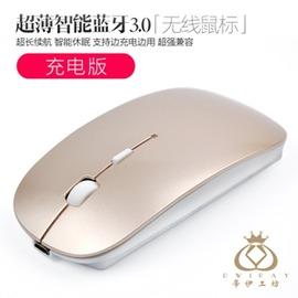 蘋果筆記本電腦無線藍牙鼠標Macbook充電鐳射省電男女生遊戲鼠標~型男部落~