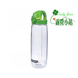 大林小草~【5565-4024-透明/綠蓋】Nalgene 運動水壺 750 ML 透明/綠蓋 -【國旅卡】
