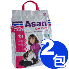 ASAN~超強吸濕環保貓砂10L x2包 !數量有限 為止!