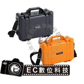~EC ~WONDERFUL 萬得福 PC~3515 氣密箱 小型箱