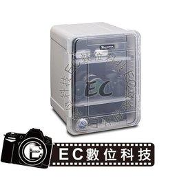 ~EC ~WONDERFUL 萬得福 DB~4832U 塑料防潮箱 乾燥箱 相機防潮盒