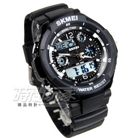 SKMEI 時刻美 S~SHOCK 潮男 雙顯腕錶 男錶 橡膠錶帶 黑色 SK0931黑