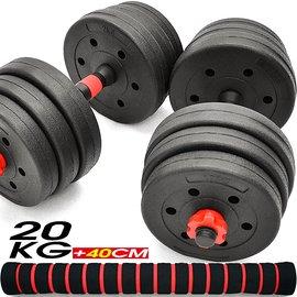 10KG槓鈴片套組(贈送收納盒)電鍍槓片 C113-310可調式10公斤啞鈴.舉重量訓練.運動健身器材.便宜