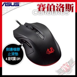 PC PARTY   華碩 ASUS 賽伯洛斯 Cerberus 電競滑鼠
