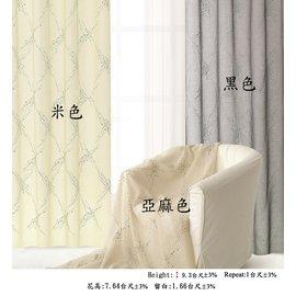 ^~禾豐窗簾壁紙^~立體繡線菱格紋無接縫浪漫窗紗 窗簾裝潢