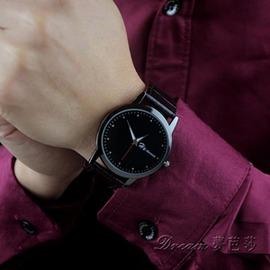 皮帶男錶潮流 手錶男士商務石英錶 男腕錶大氣學生錶