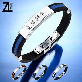 情侶手鍊刻字潮男士日 手鍊首飾品皮繩手飾女 矽膠手環