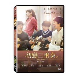 合友唱片 初戀三重奏 ^(DVD^) C'est Si Bon