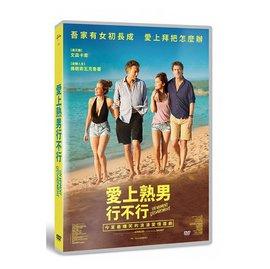 合友唱片 愛上熟男行不行 ^(DVD^) One Wild Moment