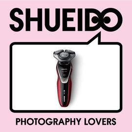 集英堂写真機~全國~PHILIPS 飛利浦 5系列 S5395 12 乾濕兩用 電動刮鬍刀