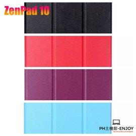 【ZenPad 3s 】ASUS ZenPad 10 Z300 時尚多色款 三折皮套 (Z300C / Z300CNL / Z300M)
