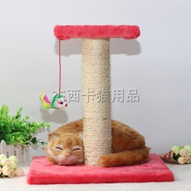 貓爬架貓窩貓樹貓抓板貓抓柱貓跳臺貓玩具逗貓