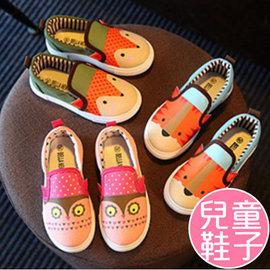 秋季韓版 兒童單鞋 男女帆布 透氣 卡通動物 小童鞋學生鞋 【HH婦幼館】