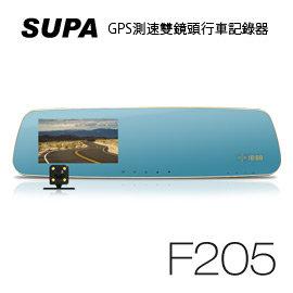 ~速霸科技館~速霸 F205 1080P GPS測速 高畫質雙鏡頭行車記錄器~黑 金框 出