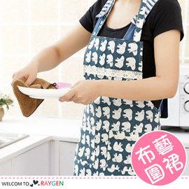 廚房必備日式麻棉布藝圍裙 家居罩衣【HH婦幼館】