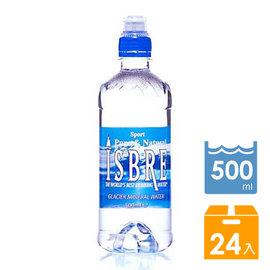ISBRE伊斯貝爾天然冰川水^(500ml 24入 箱^)~ 瓶