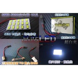 ~晶站~ 晶體 5630 SMD 15晶 汽車室內燈 閱讀燈 車廂燈 雙尖 T10 比50