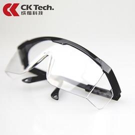 成楷護目鏡防霧防風沙塵摩托眼鏡沖擊飛濺實驗室戶外騎行勞保用