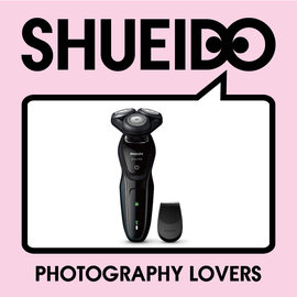 集英堂写真機~全國~PHILIPS 飛利浦 5系列 S5076 06 乾濕兩用 電動刮鬍刀