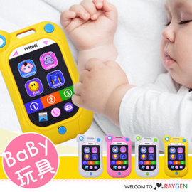 兒童仿真觸屏智能手機 音樂玩具【HH婦幼館】