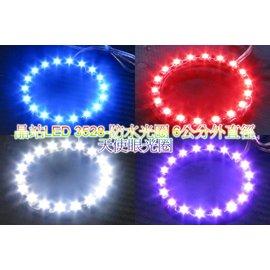 ~晶站~3528 18晶 SMD 天使眼 6公分光圈 燈框 裝飾燈 防水光圈 LED光圈