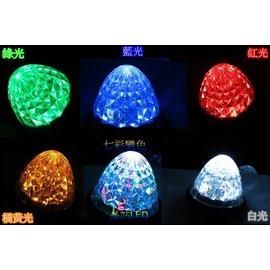 日規版 防水型 24V LED 角燈 側邊燈 貨車燈 卡車燈 圓錐燈 方向燈 側邊燈 尾燈