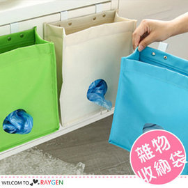 廚房櫥櫃門背垃圾袋收納掛袋 雜物收納袋【HH婦幼館】