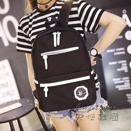 雙肩包女 帆布書包高中學生女大容量學院風純色簡約電腦背包潮