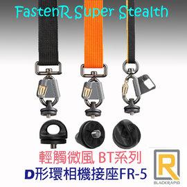 ~eYe攝影~輕觸 BT系列FastenR Super Stealth^(FR~5^)快槍