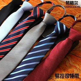 自由角落潮男士 窄領帶易拉得拉鏈領帶新郎領帶結婚細黑色小領帶