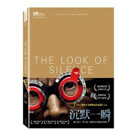 合友唱片 影癡典藏系列 沉默一瞬 ^(DVD^) The Look Of Silence